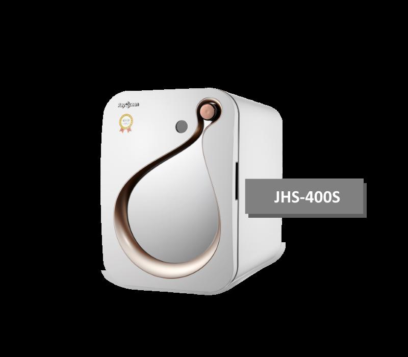 RAYQUEEN JHS-400S Multi-Purpose UV Sterilizer - Champagne Gold