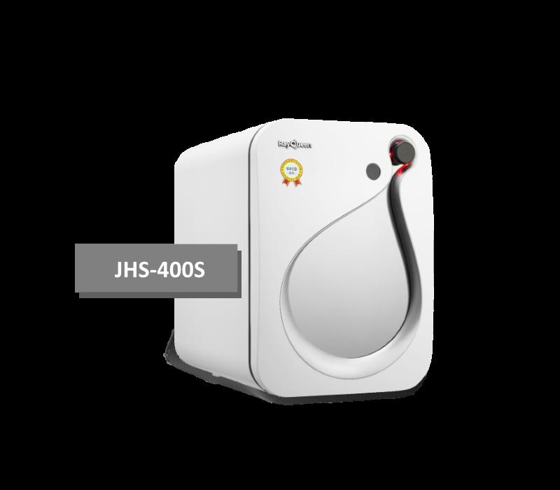 RAYQUEEN JHS-400S Multi-Purpose UV Sterilizer - Silver